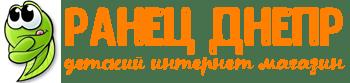 Интернет магазин рюкзаков и ранцев Ранец Днепр