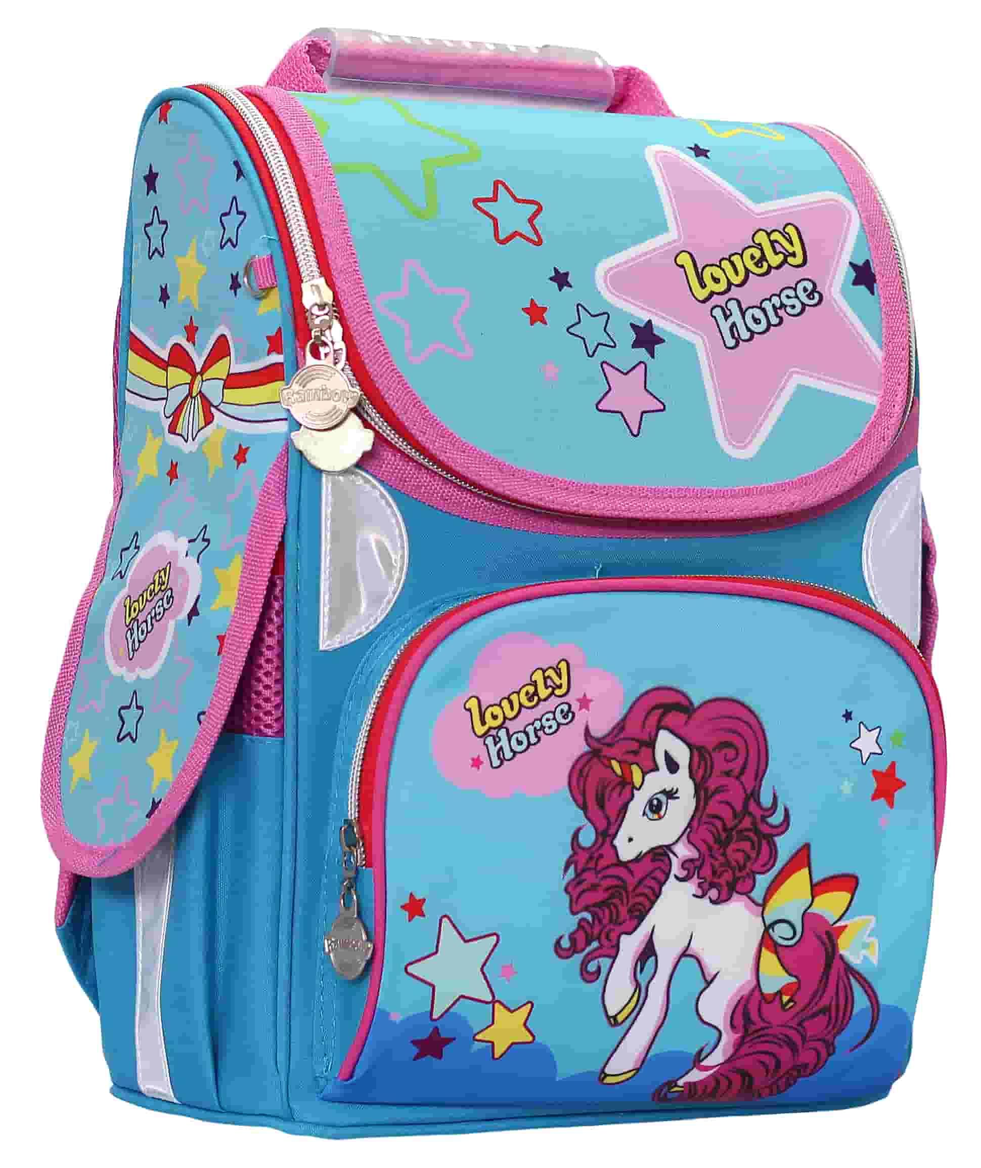 d2379e9f0a6b Рюкзак ранец школьный My Little Pony ортопедический RAINBOW 8-503 для  девочки